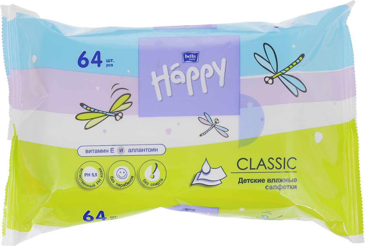 Салфетки влаж.Bella baby Happy Classic 64шт