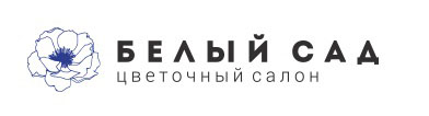 белыйсад1.jpg
